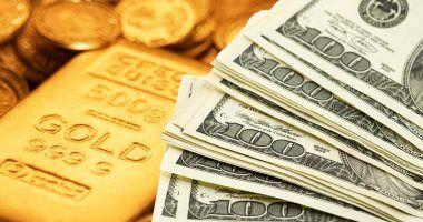 كيف أثر خفض الفائدة فى أمريكا على سعر الذهب عالميا ومحليا اليوم السابع In 2020 Money Gold Price Us Dollars