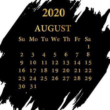 آب أغسطس تقويم عام 2020 September Calendar August Calendar Calendar