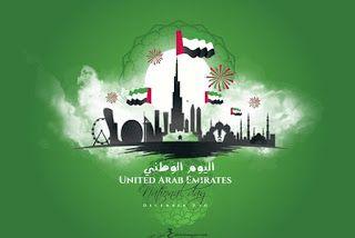 صور تهنئة العيد الوطني ال49 بالامارات بطاقات معايدة اليوم الوطني الإماراتي 2020 Uae National Day Image Poster