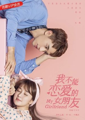 My Girlfriend 2019 Mydramalist En 2020 Dramas Coreanos Dorama Drama