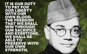Subhash Chandra Bose On Nationalism Google Search In 2020 Real Hero Bose 15th Quotes