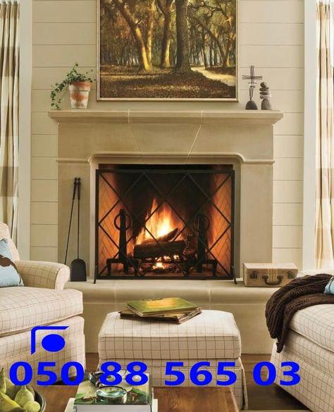 دفايات فخمه Home Decor Fireplace