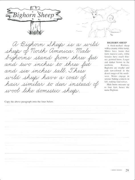 Cursive Writing Sheets For 4th Grade
