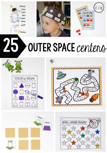 Outer Space Activity Pack Outer Space Activities Space Activities Space Activities For Kids