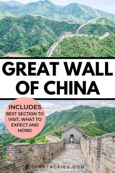 Jinshanling Great Wall Of China Detailed Guide Photo Tour In 2020 China Travel Destinations Great Wall Of China China Travel