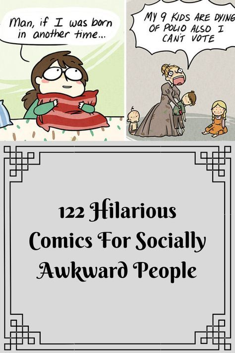 122 Hilarious Comics For Socially Awkward People Socially Awkward Funny Socially Awkward Awkward Funny