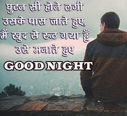 Good Night Images Photo Download Share Good Night Wallpaper Good Night Love Images Good Night Image