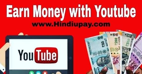 How To Earn Money Youtube Hindi