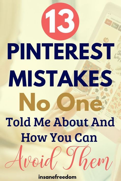 Want to double your Pinterest traffic and grow your business? Here are 13 Pinterest mistakes no one told me about and how you can avoid them!! Learn these mistakes now before it's too late. #pinterestforbloggers #pinterestmistakes