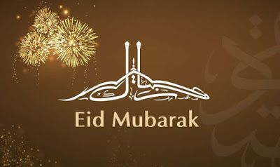 Photos Wallpapers Wishes Eid Mubarak Images Eid Mubarak
