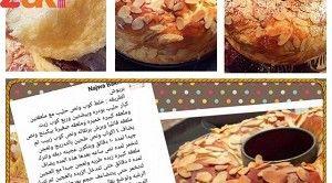 طريقه عمل الكيكه العادية زاكي Cheese Cake Food