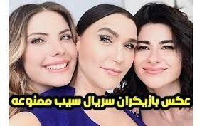 سریال ممنوعه داستان سریال و عکس بازیگران سریال ممنوعه و دانلود سریال ممنوعه به طور کامل Artist Iranian