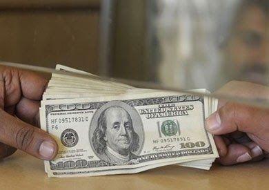 واصلت أسعار صرف الدولار الأمريكي تراجعها خلال بداية التعاملات الأسبوعية اليوم الأحد أمام الجنيه المصري في عدد من البنوك Money Us Dollars Personalized Items