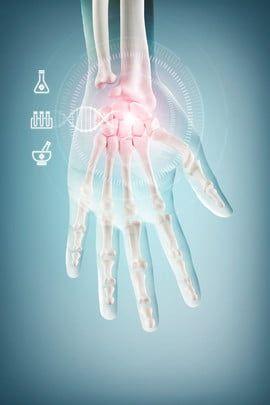 خلفية طبيه الخلفيات الصور Psd و ناقلات الموارد الجرافيك In 2020 Medical Technology Medical Posters Medical