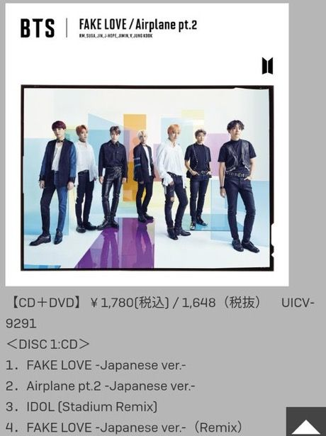 Bts Japan 9th Single Jacket Album Singles Websites Online Dating Service Online Dating