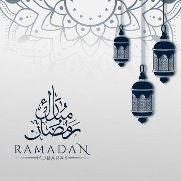 رمضان مبارك خلفية نظيفة مع فانوس رمضان اسلامية مبارك Png والمتجهات للتحميل مجانا Kartu Desain Logo Desain