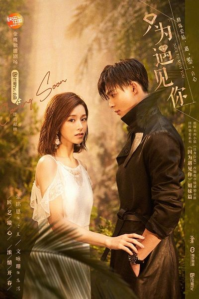 The Top 11 Most Romantic Chinese Dramas Korean Drama Romance Romantic Series Japanese Drama
