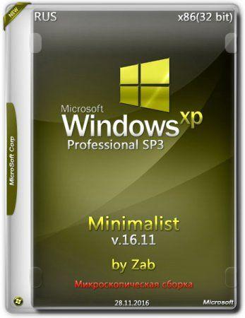windows xp key generator sp3