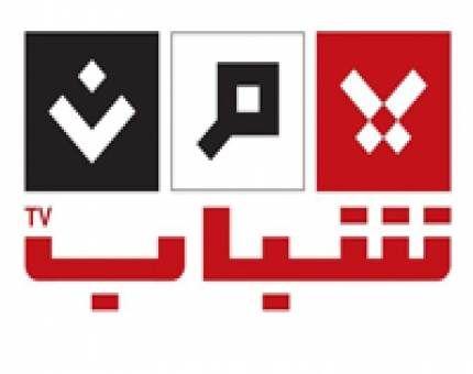 تردد قناة يمن شباب الجديد على النايل سات 2019 Gaming Logos Logos Nintendo Games