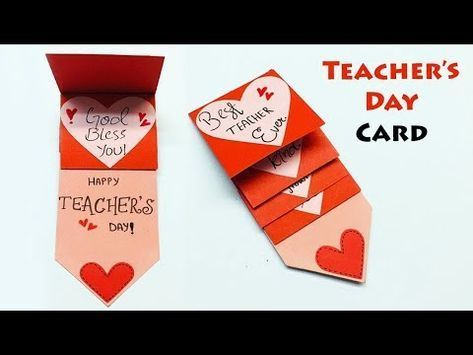 Diy Teacher S Day Card With Images Happy Teachers Day Happy