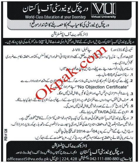 Latest Jobs In Pakistan Jobs In Pakistan Pinterest Logos