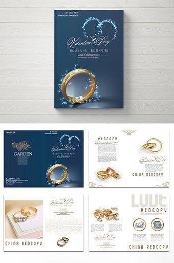 Jewellery Brochure Design Pikbest Templates Brochure Design