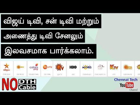 List of Pinterest vijay tv tv shows sun images & vijay tv tv shows