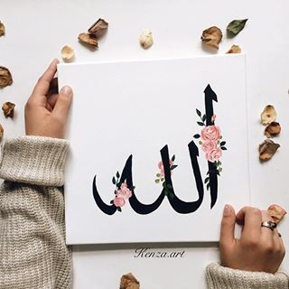 currently one of my favorite works. #allah - - - #calligraphy ...