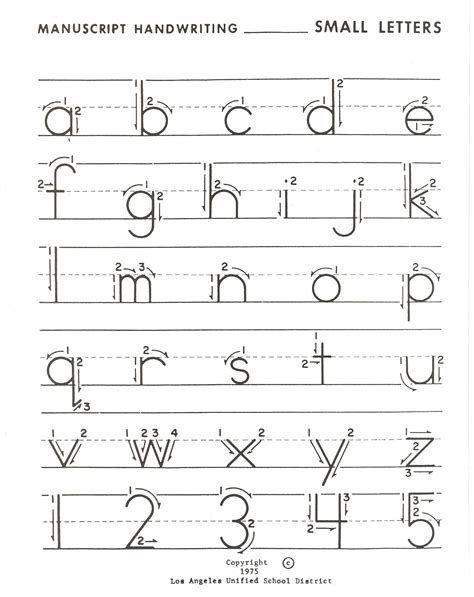 Free Printable Cursive Worksheets Lowercase Letters Lowercase Letters Practice Alphabet Letter Worksheets Alphabet Writing Practice Practice writing alphabet worksheet