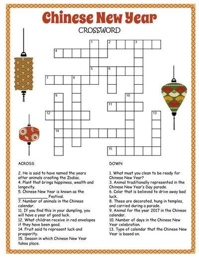 Free Printable Chinese New Year Crossword Chinese New Year Crafts For Kids Chinese New Year Chinese New Year Activities