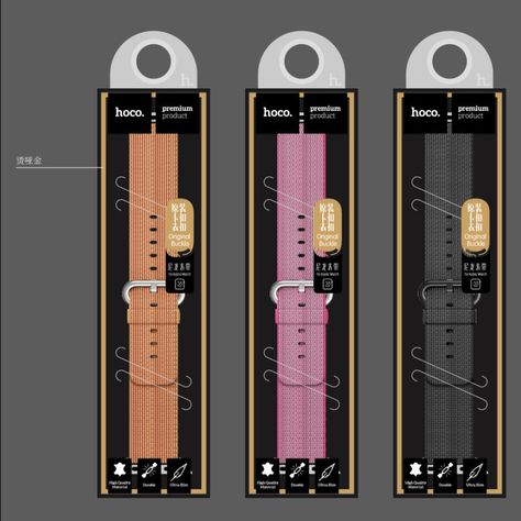 Hoco Apple Watch woven nylon band