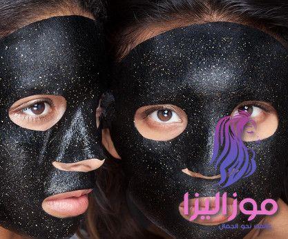 ماسك الفحم طريقة تحضيرة وأهم فوائدة لبشرة جميلة ومتألقة Halloween Face Makeup Face Halloween Face
