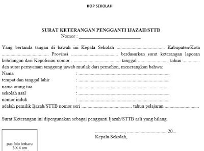 the technology essay planner pdf