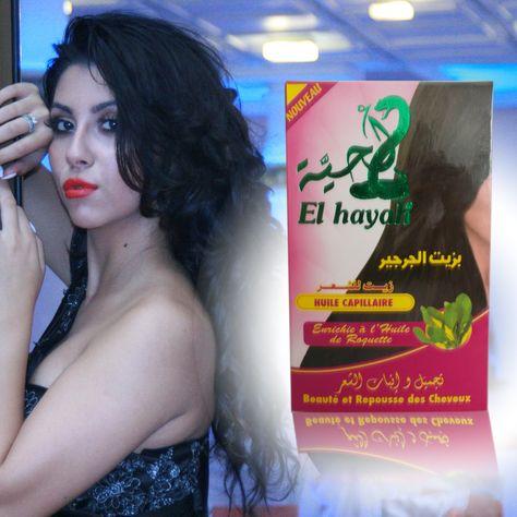 Huile de serpent 125ml - El Hayah - Prix : 8,90 euros. La véritable huile de Serpent ZAIT AL HAYEE, aussi appelé huile de Cobra, est en réalité un mélange de plusieurs huiles végétales aux actions particulièrement bienfaisantes pour les cheveux et les follicules pileux à la fois protectrice, fortifiante, hydratante, anti-chute et anti-pelliculaire.