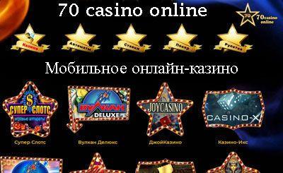 До этого в казино появились ограбление казино гта