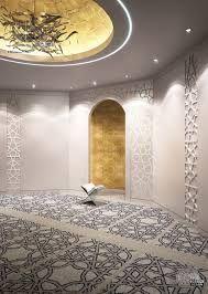 Contemporary Islam Prayer Rooms