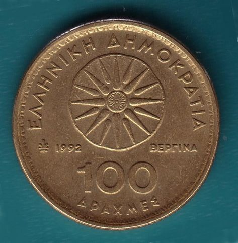 "BEAUTIFUL BRONZE GREEK COIN 100 DRACHMAS /""ALEXANDER THE GREAT/"""