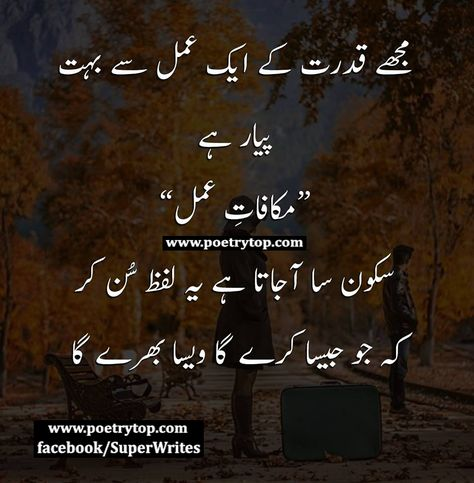 List Of Pinterest Islami Quotes Wallpaper Pictures Pinterest