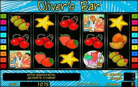 оливер бар онлайн