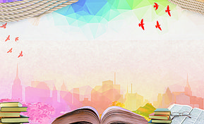 Summer School Reading And Learning Poster Background Spanduk