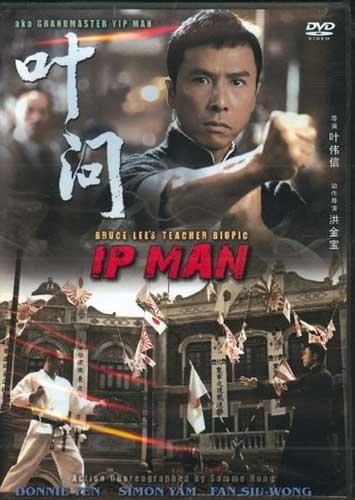 Ip Man Movie Dvd Kung Fu Action Ip Man Kung Fu Ip Man Movie