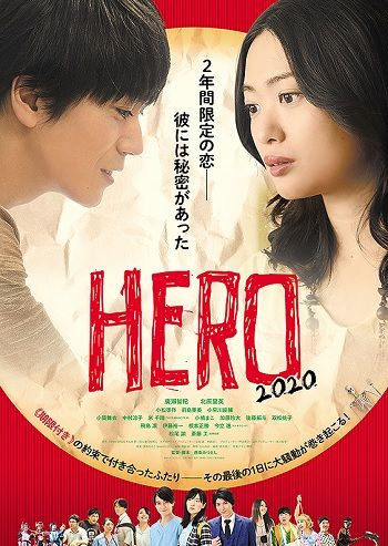 Pin Em Cinema Asiatico