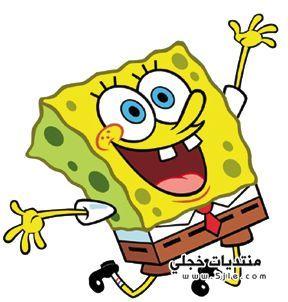 مجموعة صور سبونج بوب 2020 صور سبونج بوب 2020 Almastba Com 1391703 Best Cartoon Characters Spongebob Cool Cartoons