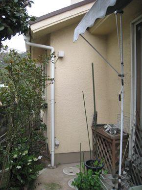 庭園灯と防犯灯を増設して家庭の防犯対策 防犯灯 リフォーム アット