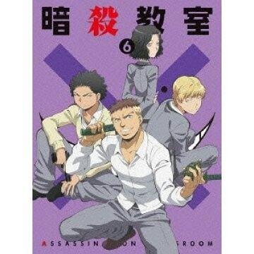 Assasination Classroom Vol 6 Dvd Japanisch Assasination Classroom Classroom Best Teacher Ever