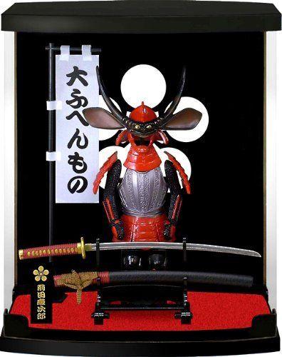 Imagawa Yoshimoto Authentic Samurai Figure//Figurine Armor
