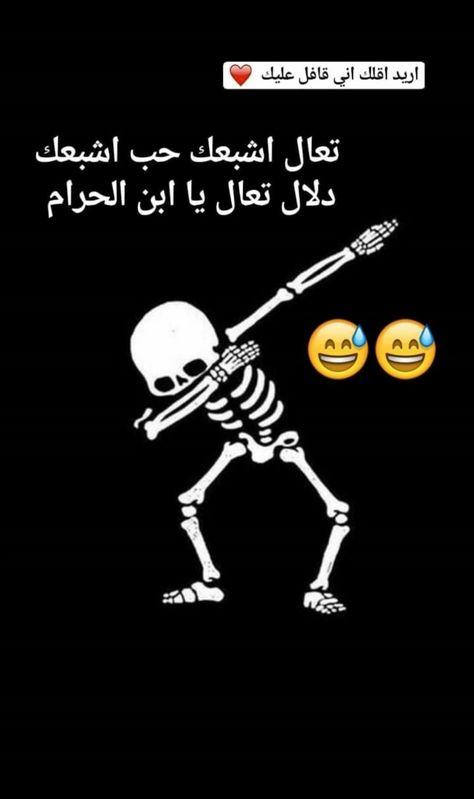 133 Best Song Lyrics Images Song Lyrics Lyrics Arabic Quotes
