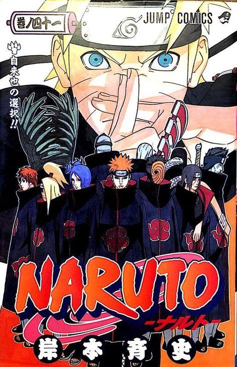 Naruto #41