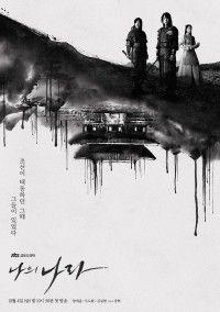 My Country 1 Bolum Korece Izle Yoonsanghyun Koredizireplikleri Movie Dramakorea 1451725 Korean Drama New Age Kdrama