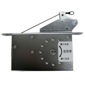 吊り戸用内蔵型引き戸クローザーuc 0070 吊り戸 引き戸 クローザー